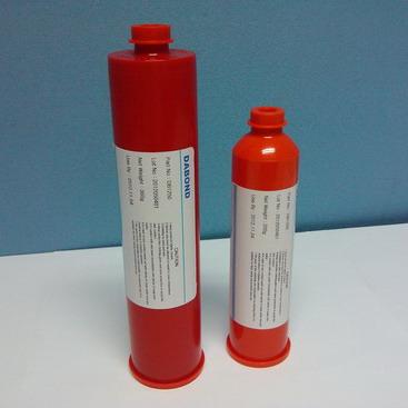 DB1250–SMT 贴片红胶
